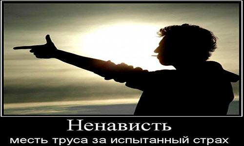 depress_2_nov