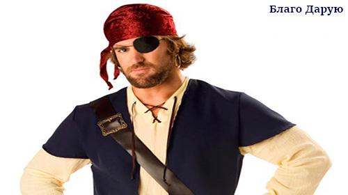 petr_pirat