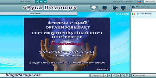 veb_komn_nov