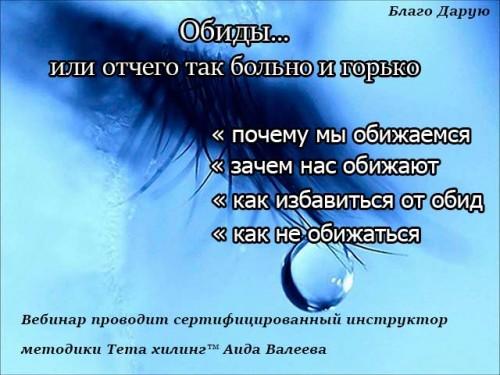 glavn_bann_obidi