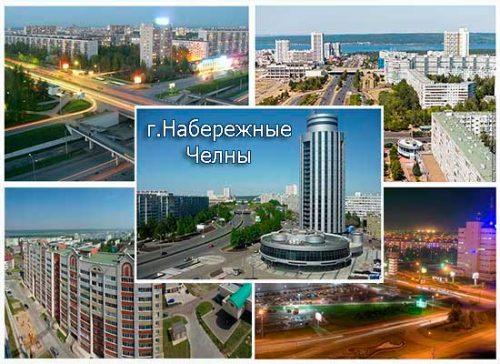 kursy_teta_hiling_Naberejnye_Chelny