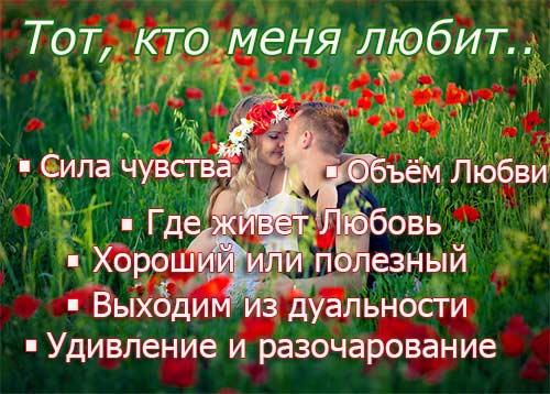 lubov1